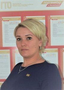 Абрамкина Ольга Евгеньевна начальник отдела Центр тестирования