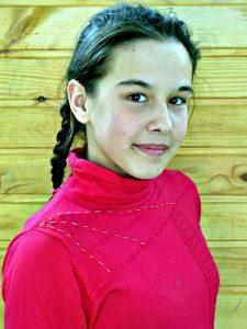 Нямукова Ольга
